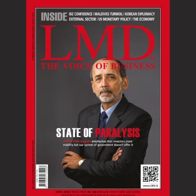 LMD-MALL-(BOOKS)-LMD-APRIL-2018