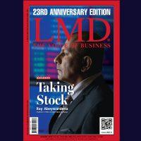 LMD-MALL-(BOOKS)-AUG-2017