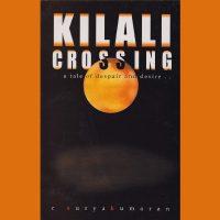 LMD-MALL-(BOOKS)-KILALI-May17