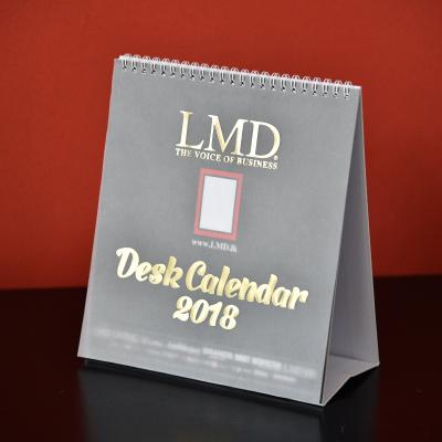 LMD-MALL-(LMD)-Calender-2018