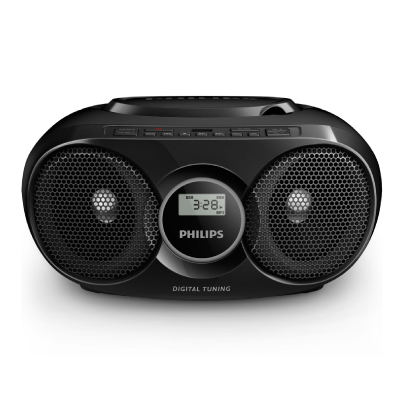 LMD-MALL-(ELECTRONICS)-2-PHILIPS-PORTABLE-CD-PLAYER