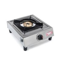 SINGER SINGLE BURNER GAS COOKER