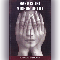 HAND IS THE MIRROR OF LIFE