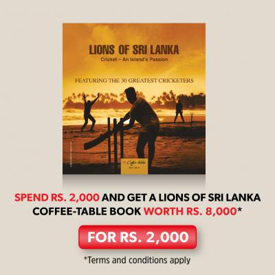 LIONS OF SRI LANKA LIMITED OFFER